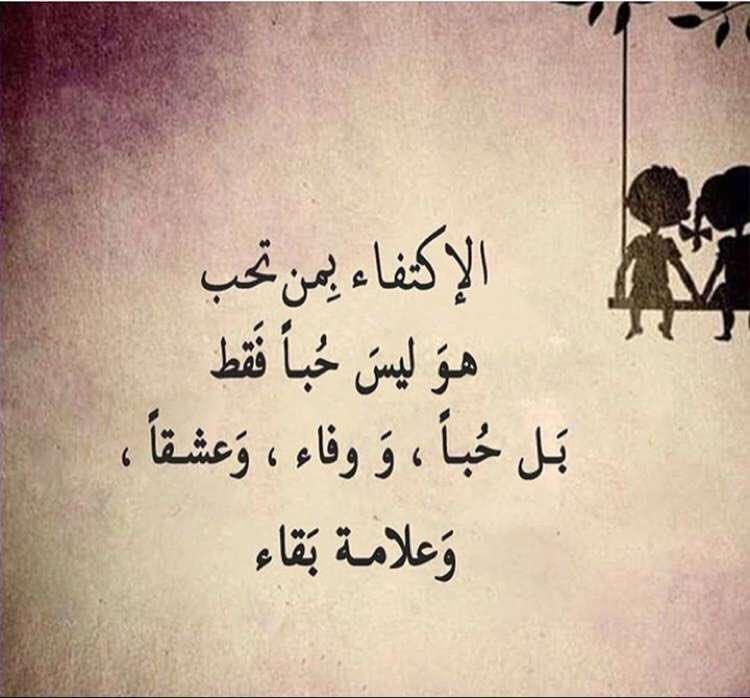 صورة شعر رومانسى عن الحب , كلمات حب ورومانسية