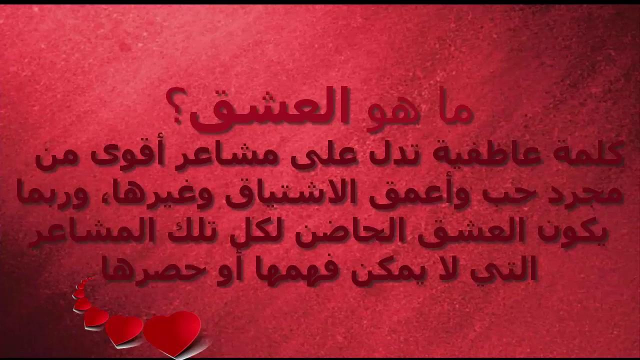 صورة انتي الحب والعشق , عبارات عن الاحباب 3715