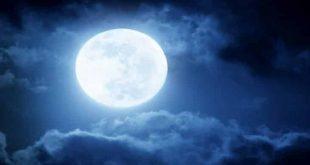 القمر في المنام , تفسير رؤية القمر في الحلم