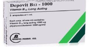 هل ابر b12 تزيد الوزن , علاقه فيتامين ب12 بالوزن