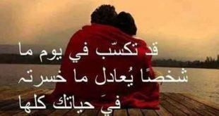 كلام جميل الحب , تعرف علي مفهوم الحب الحقيقي