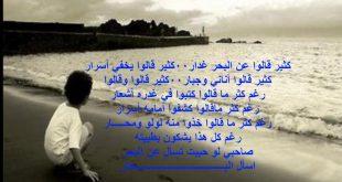 كلمات عن البحر والحب , اقول و عبارات عن الحب و البحر