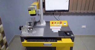 صورة ماكينة حفر ليزر على المعادن , معلومات عن حفر الليزر