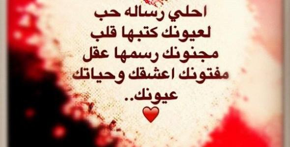 صورة رسايل حب جميلة , تعرف علي مفهوم الحب