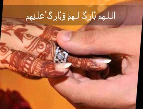 صورة شعر عن زواج الاخ , اجمل العبارات عن الاخ
