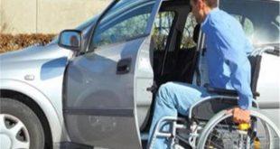 سيارات ذ وي الاحتياجات الخاصة , معلومات عن حقوق ذوي الاحتياجات الخاصه
