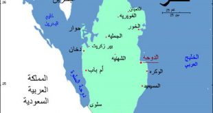خريطة قطر بالتفصيل , تعرف علي جغرافيا دولة قطر
