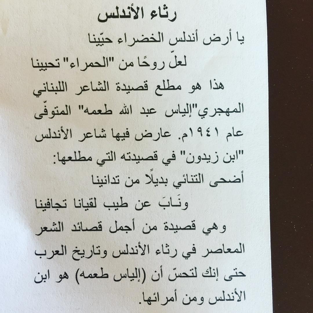 صورة اجمل قصائد الشعر العربي , اروع القصائد والشعر القديم بالف معني