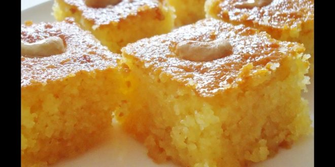 صور طريقة عمل هريسة الذرة , حلويات شرقية روعه