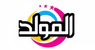 صور تردد قناة شعبيات والمولد , المهرجانات لا تخلوا من اي بيت