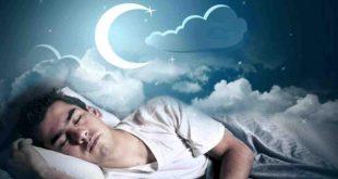 تفسير حلم رؤية شخص ميت في المنام , حلمت اني رايت شخص ميت