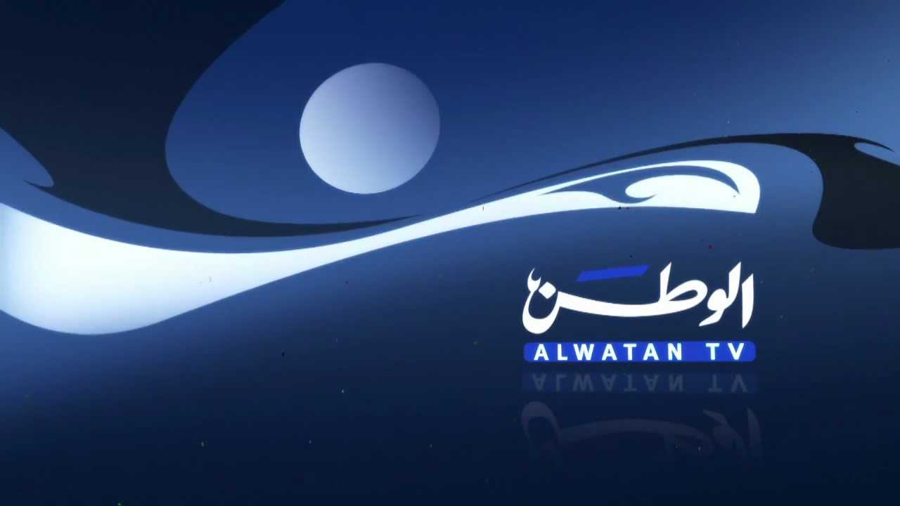 صور تردد قناة الوطن الكويتية , اشهر قناه في الكويت