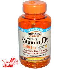 صورة افضل فيتامين للجسم , , فايدة الفيتامينات