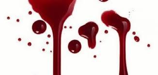 صورة ما معنى رؤية الدم في المنام , يحصل ايه لو شوفت دم فى حلمى