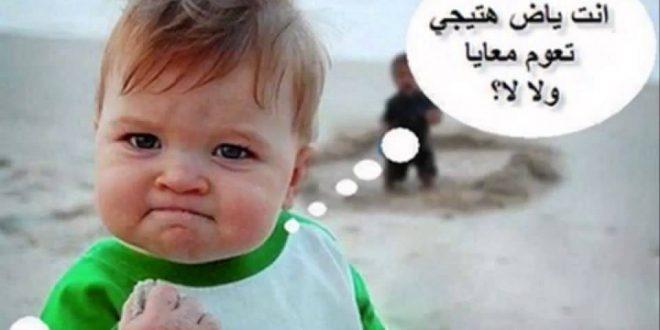صورة نكت مضحكة جدا للاطفال , ضحك الاطفال