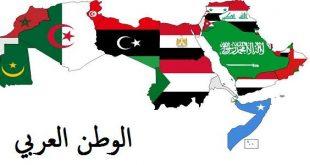 صور بحث عن الوطن العربي , معلومات عن الاوطان