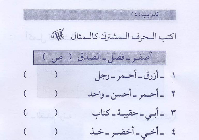 صورة تعليم اللغة العربية لغير الناطقين بها , كيفية تعلم اللغه العربيه