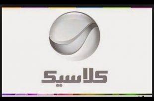 صورة تردد قناة روتانا زمان , قناة الزمن الجميل والمبهج