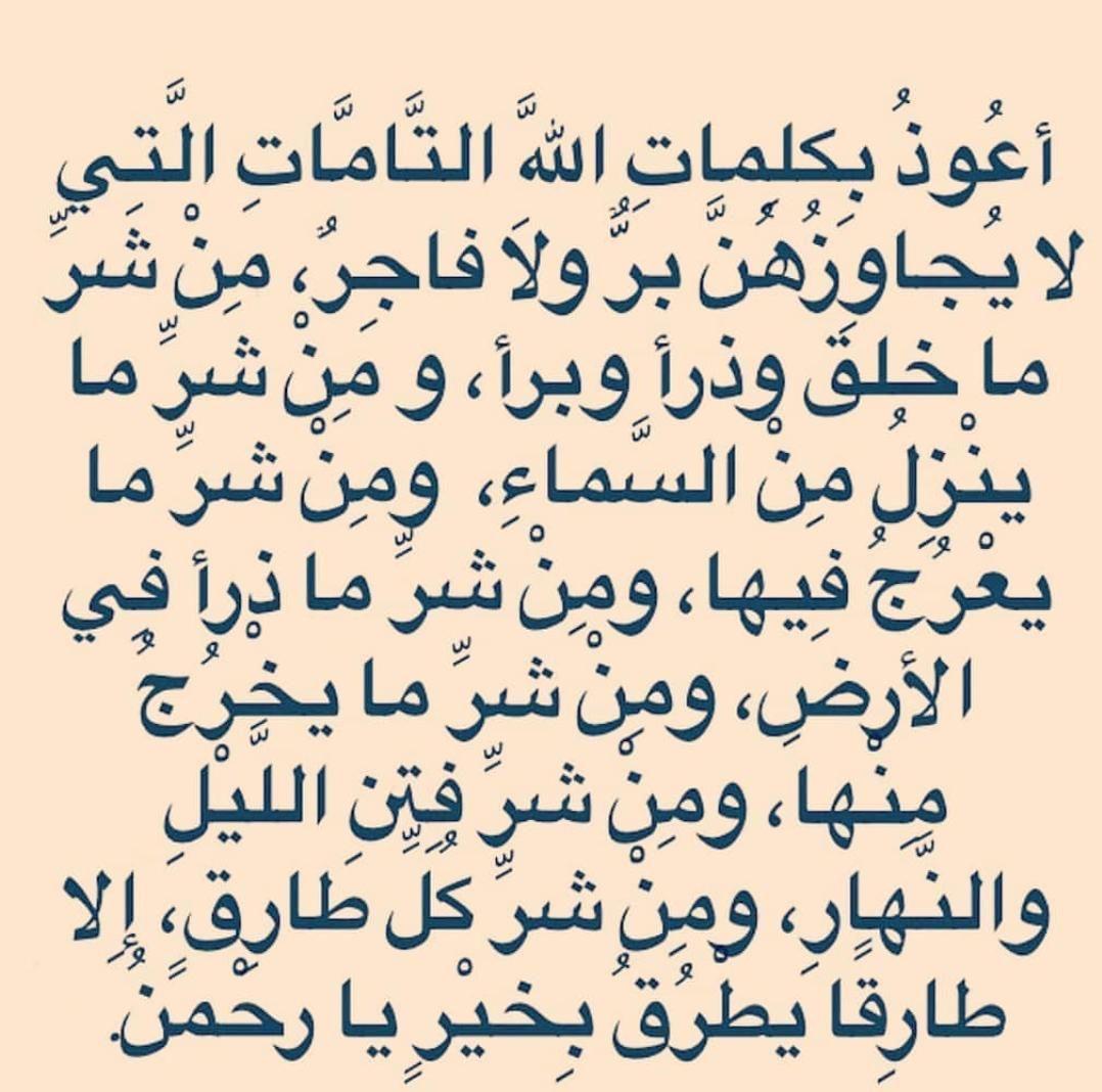 Image result for شكل الحجاب لجلب النساء