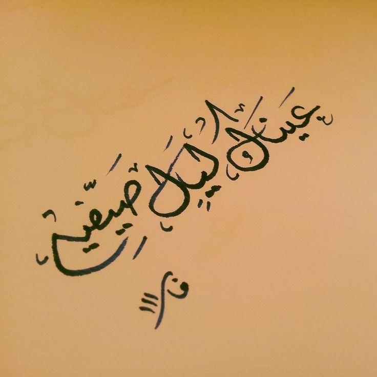 شعر غزل عن جمال الرجل Shaer Blog