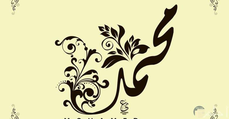صورة تصميم اسماء مزخرفة , وضع اسماء بحروف وارقام مختلفة