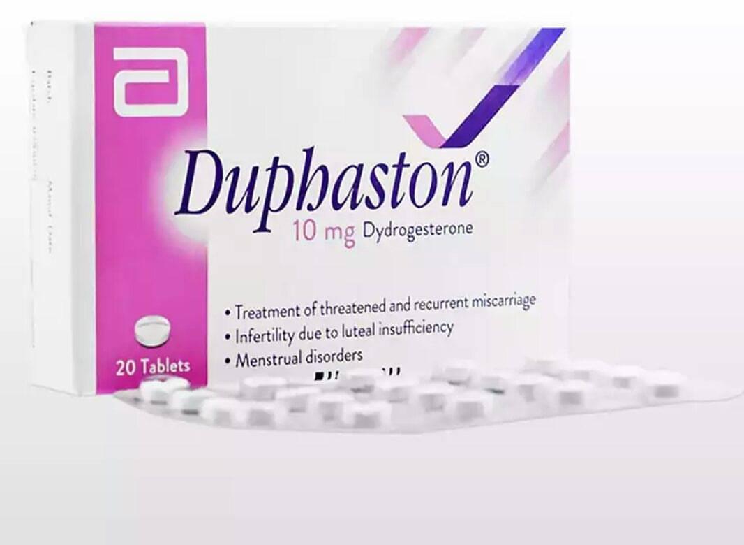 صورة هل الدوفاستون يساعد على الحمل , اريد ان يكون طفل 2996