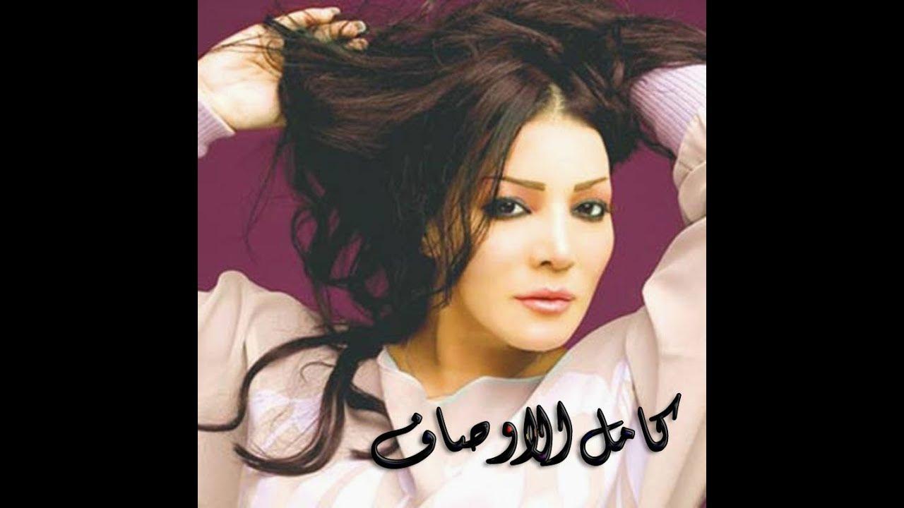 صورة صور فرح بنت ليلي غفران , شاهد الابنة الكبيرة ليلى غفران