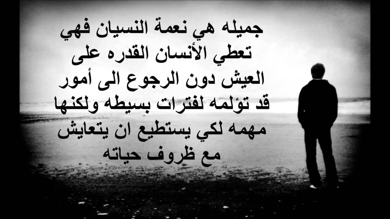 صورة شعر عتاب حبيب , لا تحزن يا حبى الكبير