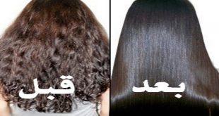 صور طريقة تنعيم الشعر , افضل الطرق للحصول علي شعر ناعم وجذاب