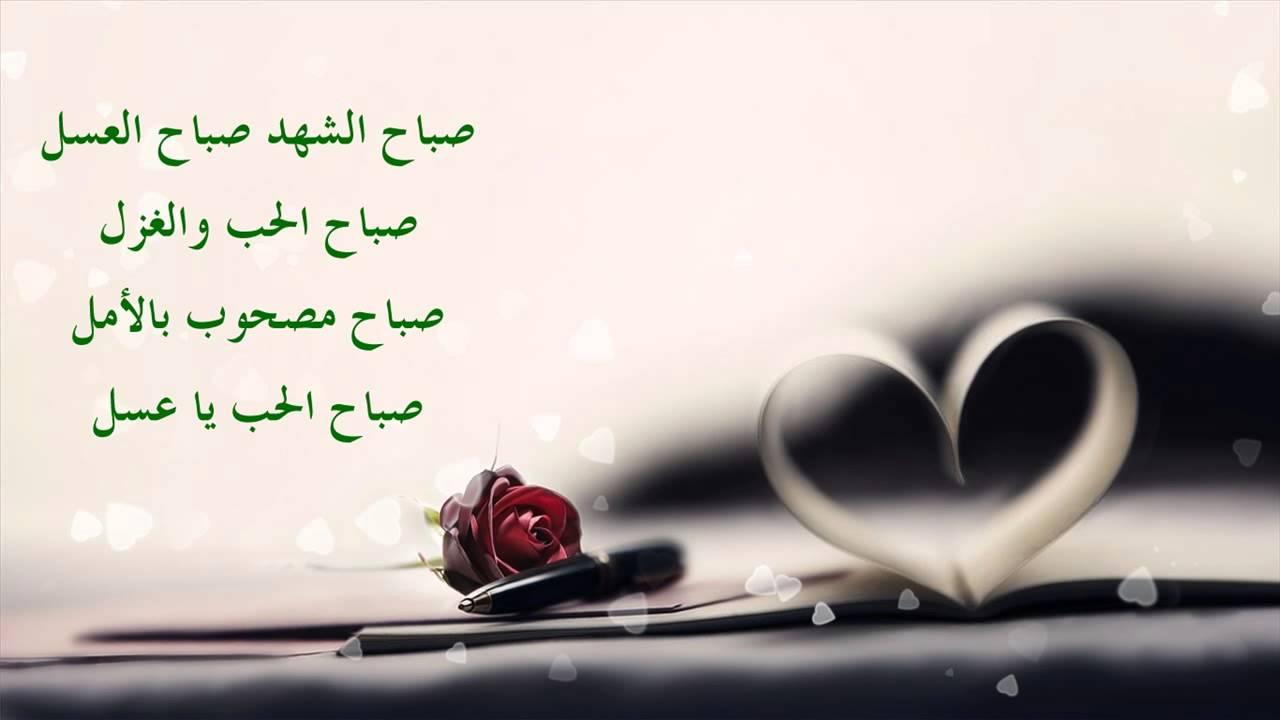 صورة رسائل صباح الحب حبيبي , اجمل رسائل صباحيه