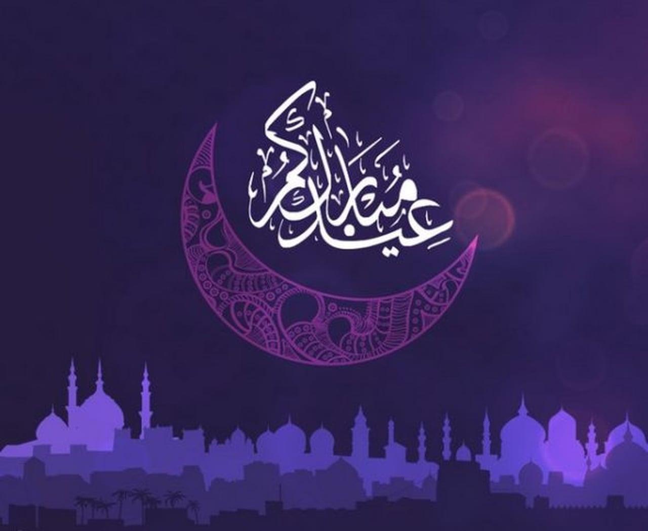 صورة بوستات عن العيد الفطر , اجمل عيد على احسن ناس