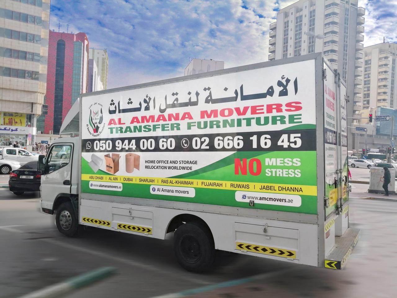 صورة ابوظبي نقل اثاث , اهم شركات نقل العفش