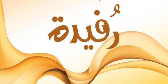صورة اسماء بنات اتراك , اجدد الاسماء التركية المميزة