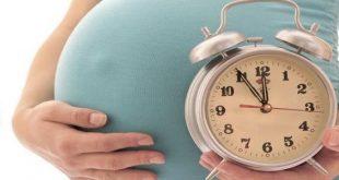 صورة كيف اعرف علامات الولادة , اقتراب موعد الولادة الطبيعية