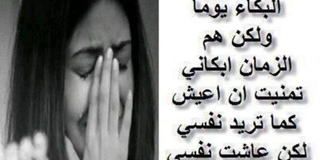 صورة اشعار قصيره حزينه , صدمات مؤلمه واشعارا تعبر عنها