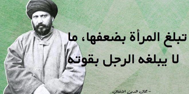 صورة جمال الدين الافغاني , منهج الافغاني في الاصلاح الديني