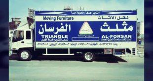 صورة شركة نقل عفش مكة , افضل لشركات المتميزة فى هذه الخدمة