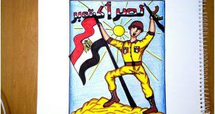 صورة هل تعلم عن حرب 6 اكتوبر , اخر الحروب المصرية