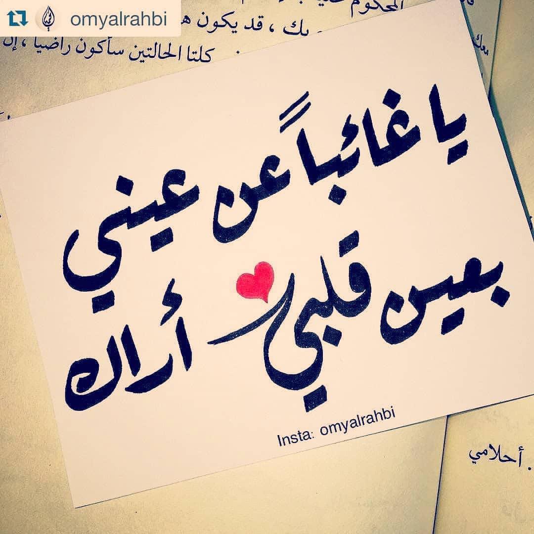 صورة كلمات الحب طلع كمين , الحب ليس كلمة بل قاموس