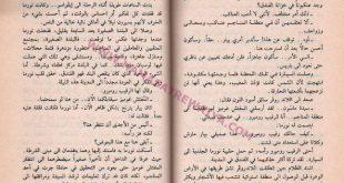 صورة روايات الكاتبة ازهار الليل , كاتبة لا مثيل لها