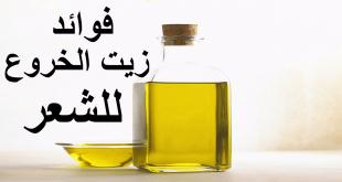 فوائد الزيوت للشعر , نتيجة الزيت رائعة