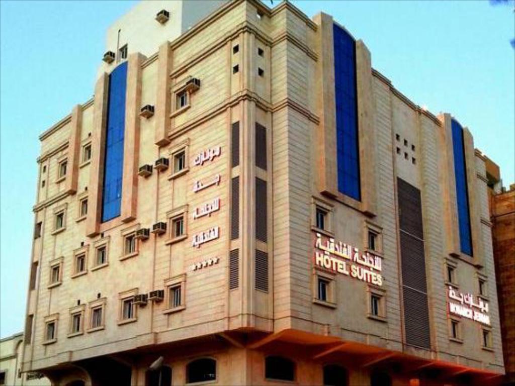 صورة شقق مفروشة في جدة , اجدد التوضيبات و باحسن الاسعار