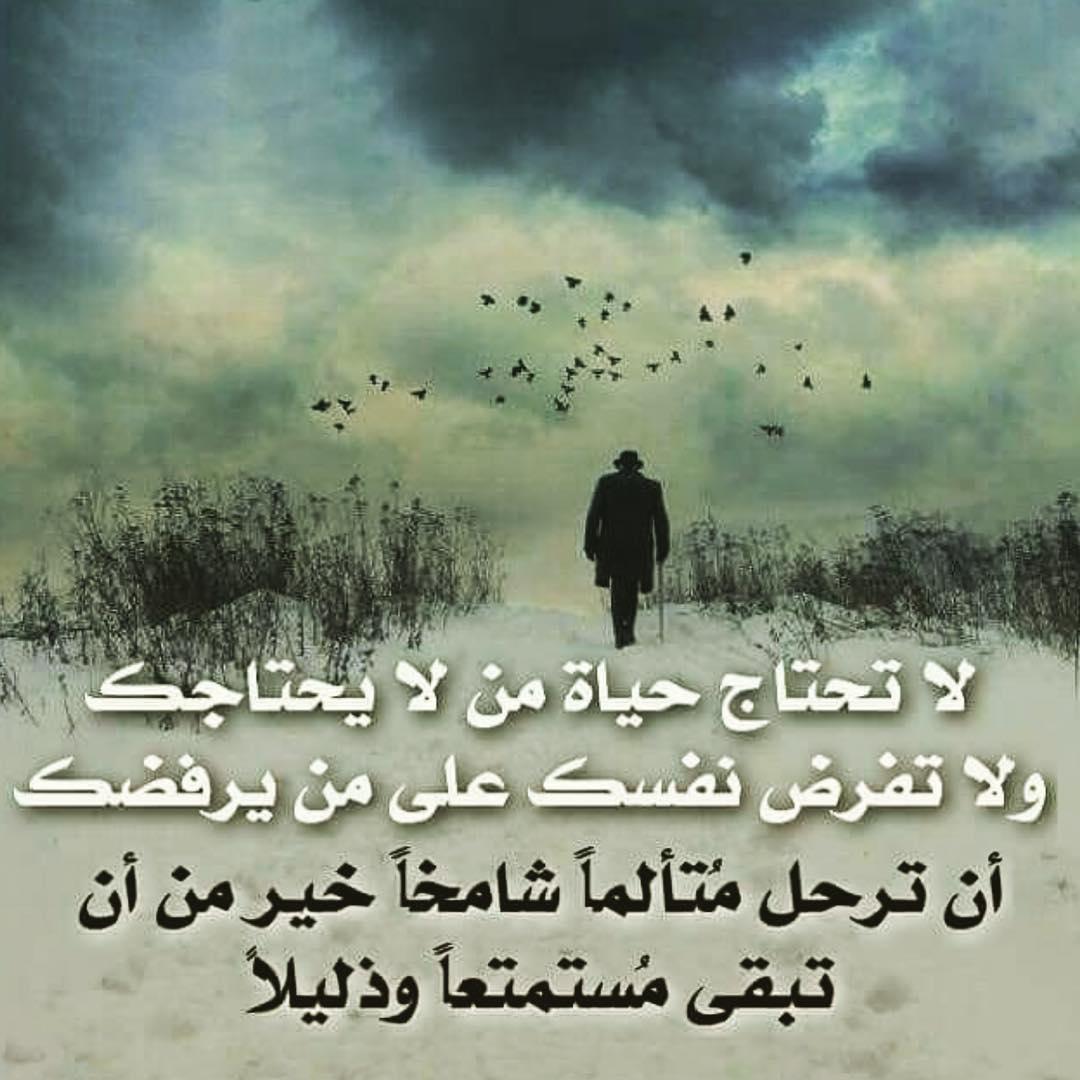 صورة كلمات غدر الزمان , الزمان مش غدار اهله هما اللى غداريين