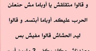 صورة نكت يمنيه مضحكه , اليمن اهل الضحك و الابتسامة