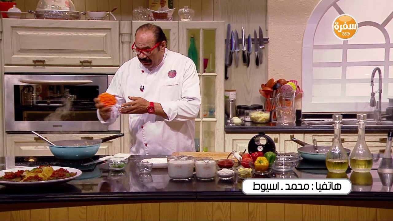 صورة وصفات الشيف الشربينى , وصفات رائعة للاكل و الحلويات 2504 1