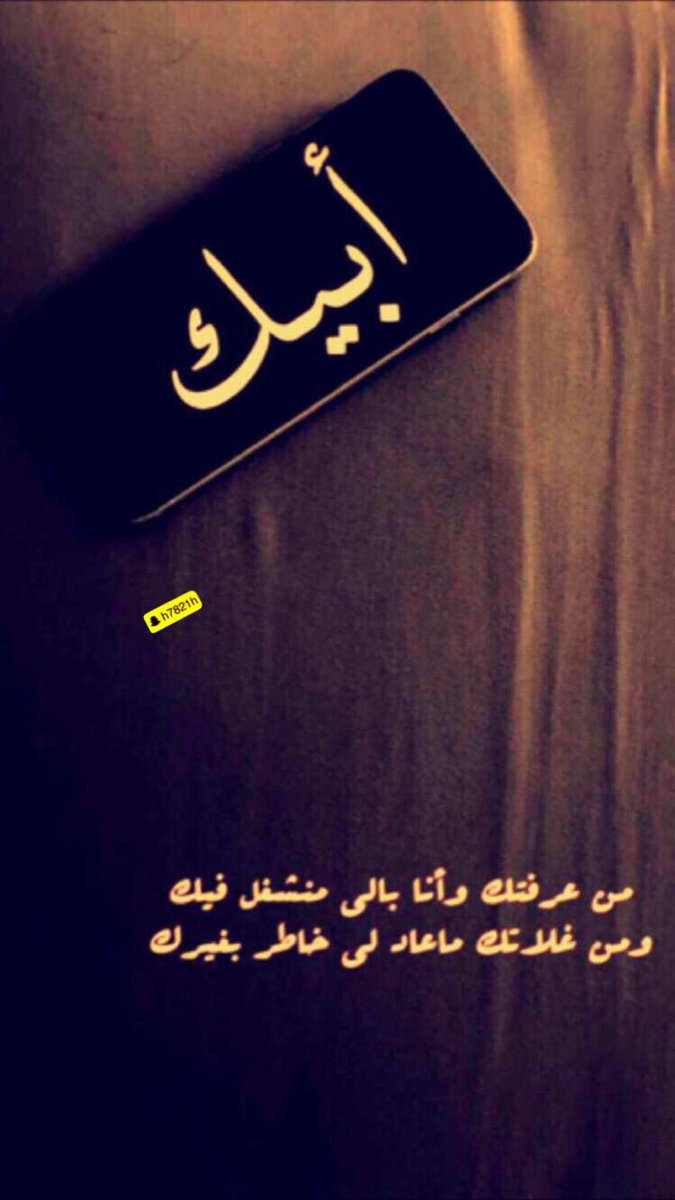 صورة اجمل كلام حب وصور , الحب و اشتعال المشاعر لا كلام فيه 2522 8