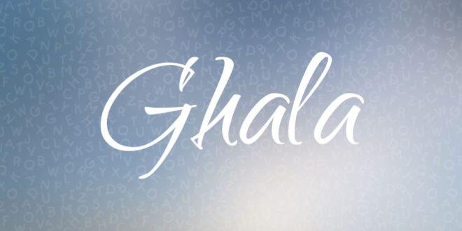 صورة اسم غلا بالانجليزي , علو الشي وازدياد مكانته