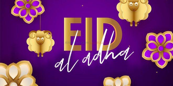 صورة اجمل عبارات العيد , التعبير عن مشاعر الفرح والسعادة