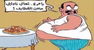 صورة صور مضحكة عن شهر رمضان , نكت شهر رمضان جميلة