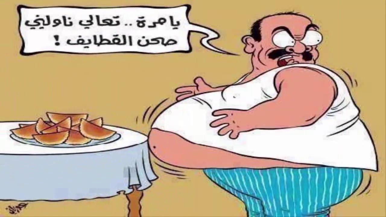 صوره مضحكه لشهر رمضان